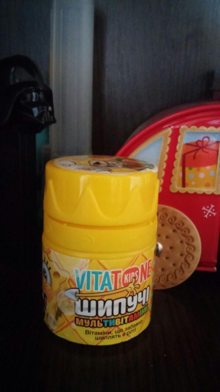 VitaTone Kids шипучие мультивитамины - Чудові шипучі мультивітаміни від Вітатон Кідс