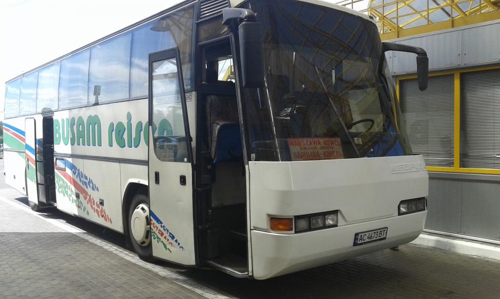 Busfor.ua - Позорный международный рейс Варшава-Чернигов