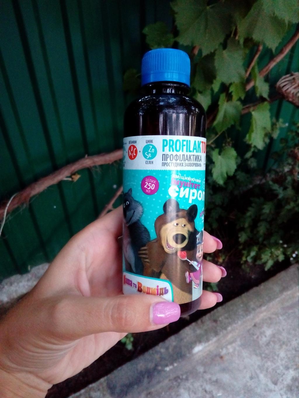 ProfilakTone сироп для детей