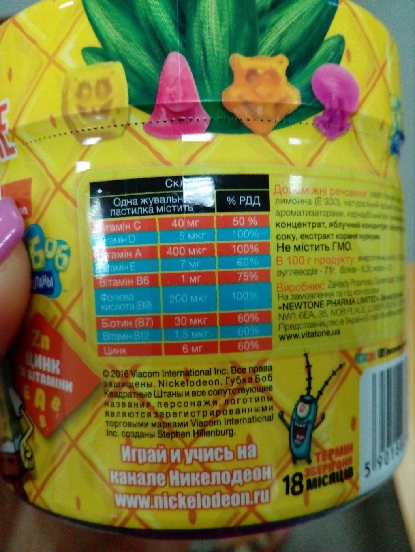 VitaTone витамины жевательные - вітатон кідс желейні мультивітаміни