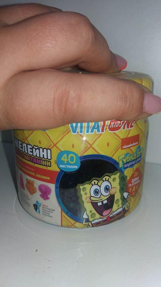 VitaTone витамины жевательные - Желейные витамины