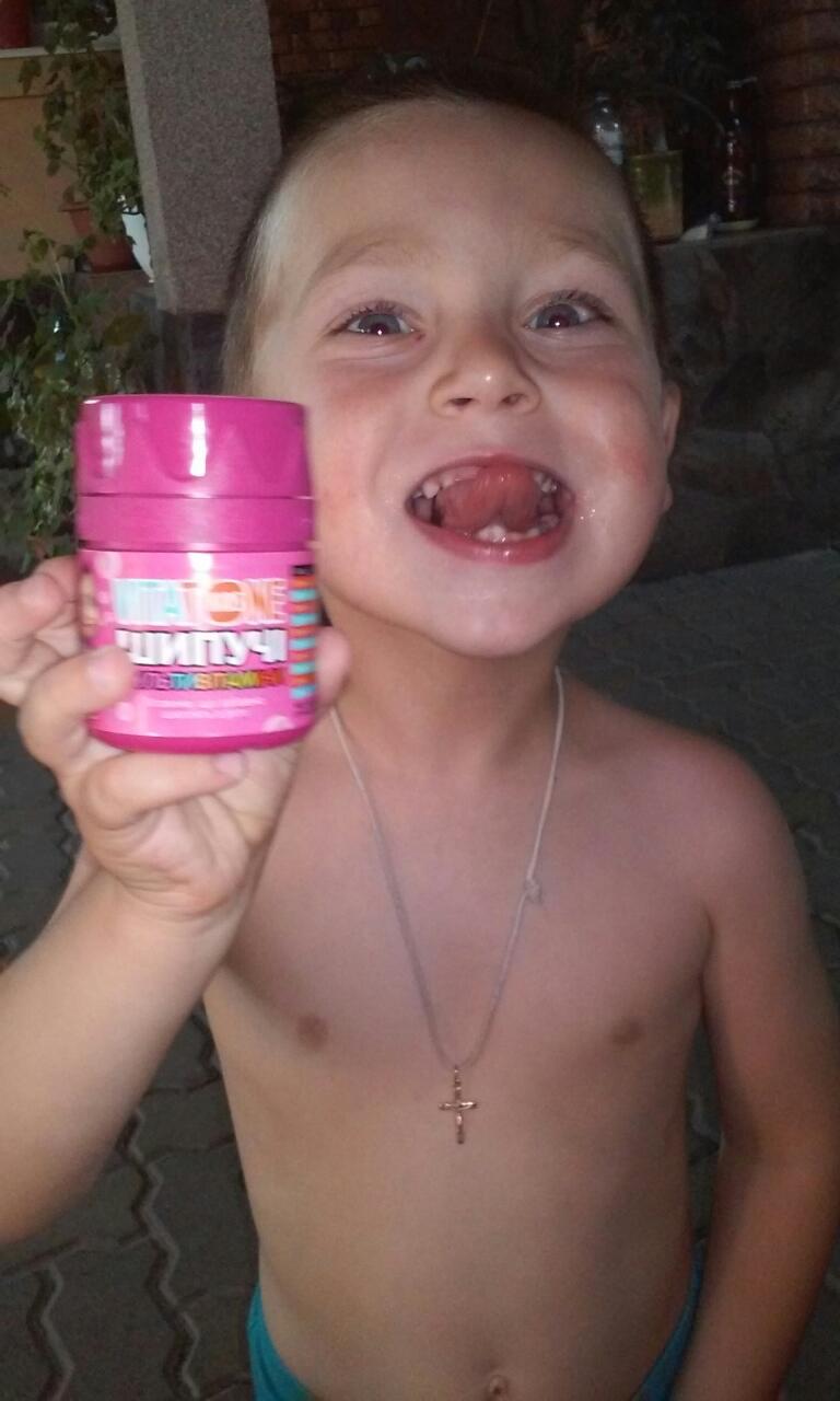 Витамины VitaTone - Шипучі мультивітамінки з малиною