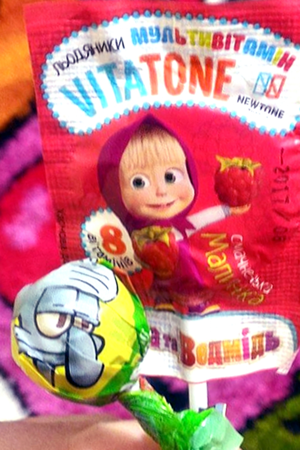 VitaTone Kids шипучие мультивитамины - VITATONE Кідс Шипучі Мультивітаміни