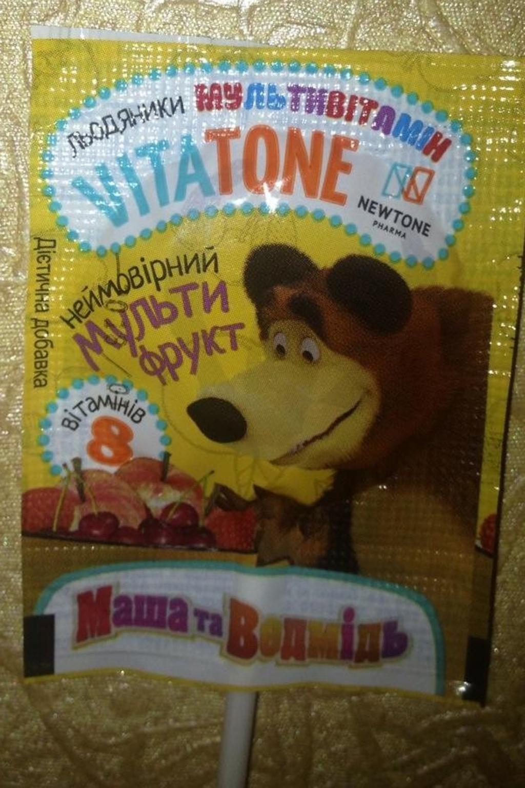 VitaTone Kids шипучие мультивитамины - Шипучі вітамінки для дітей