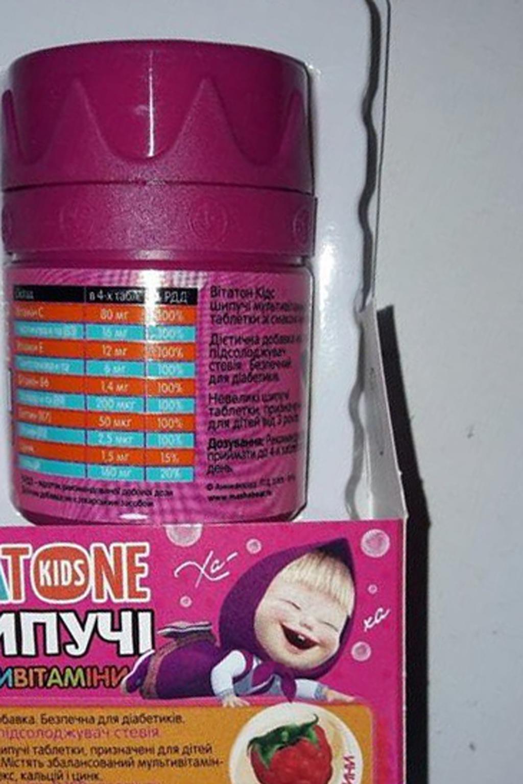 VitaTone Kids шипучие мультивитамины - шипучы вітаміни