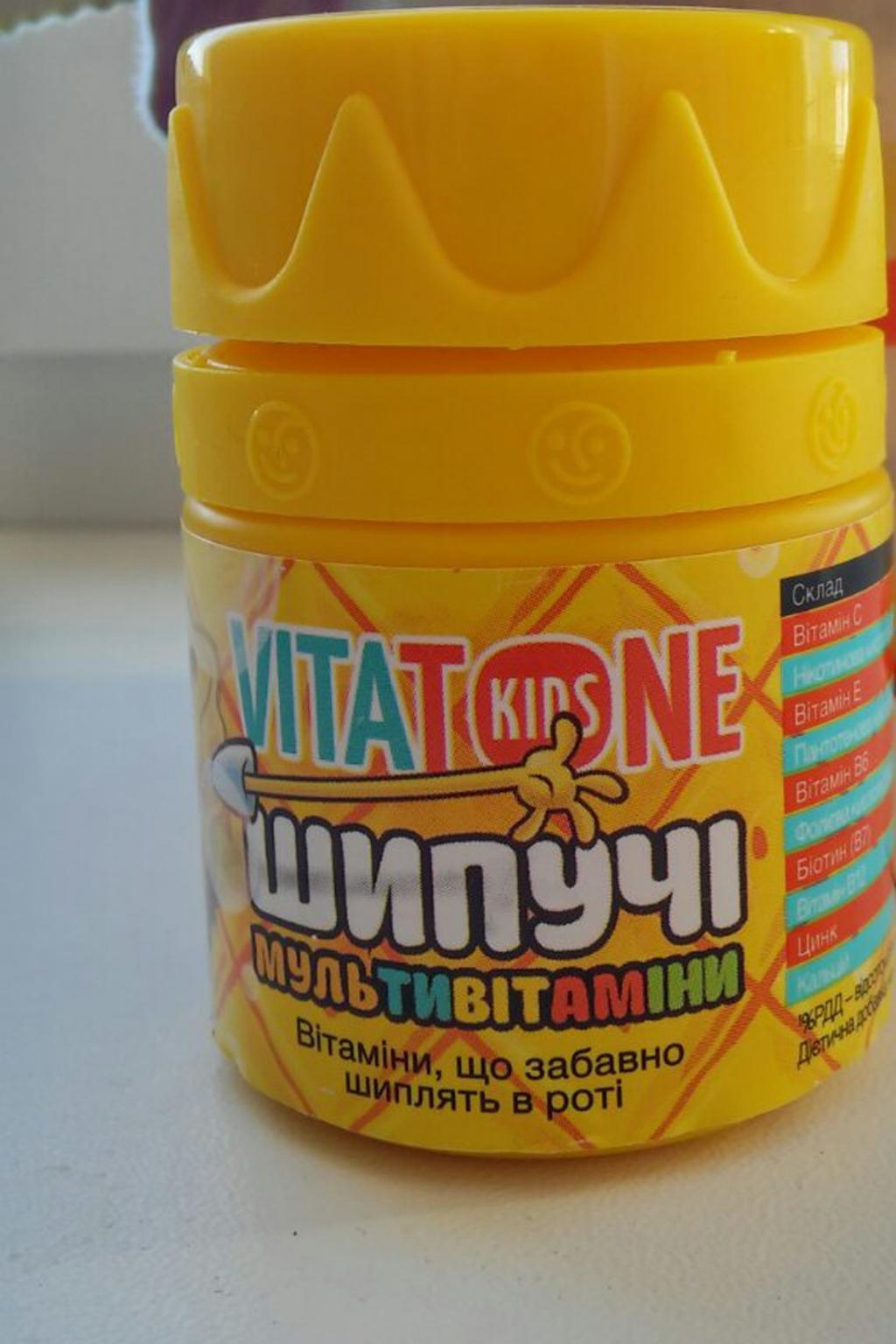 VitaTone Kids шипучие мультивитамины - Кідс Шипучі Мультивітаміни