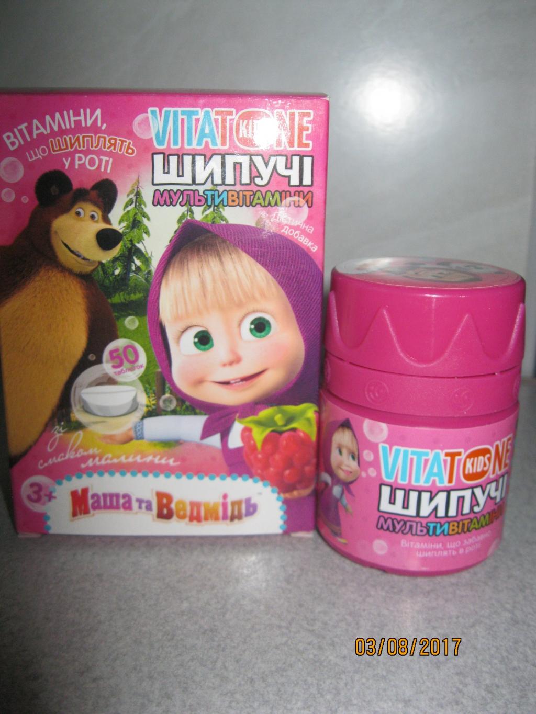 """VitaTone Kids шипучие мультивитамины - """"VITATONE Кідс шипучі Мультівітаміни"""" - доступні вітаміни для Вашої ди"""