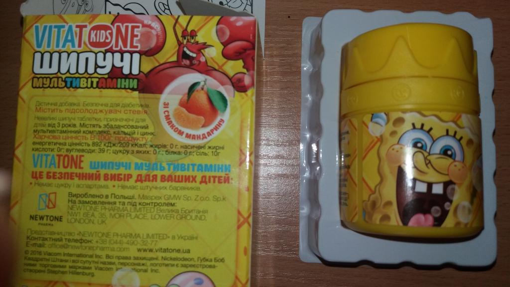 VitaTone Kids шипучие мультивитамины - Забавные витаминки