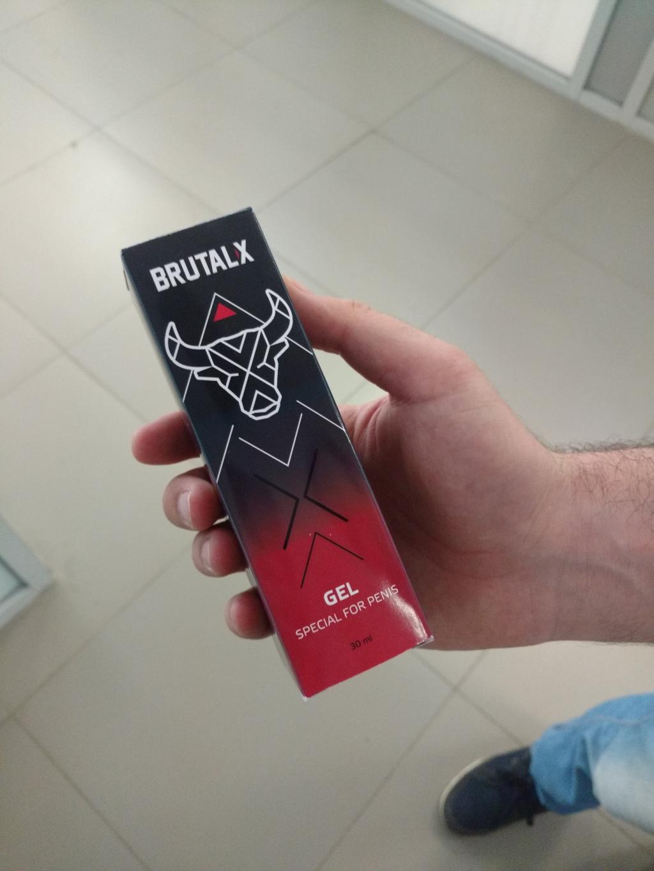 BrutalX - Отличное средство для мужчин!