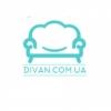 divan.com.ua отзывы