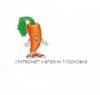 Интернет магазин Морковка