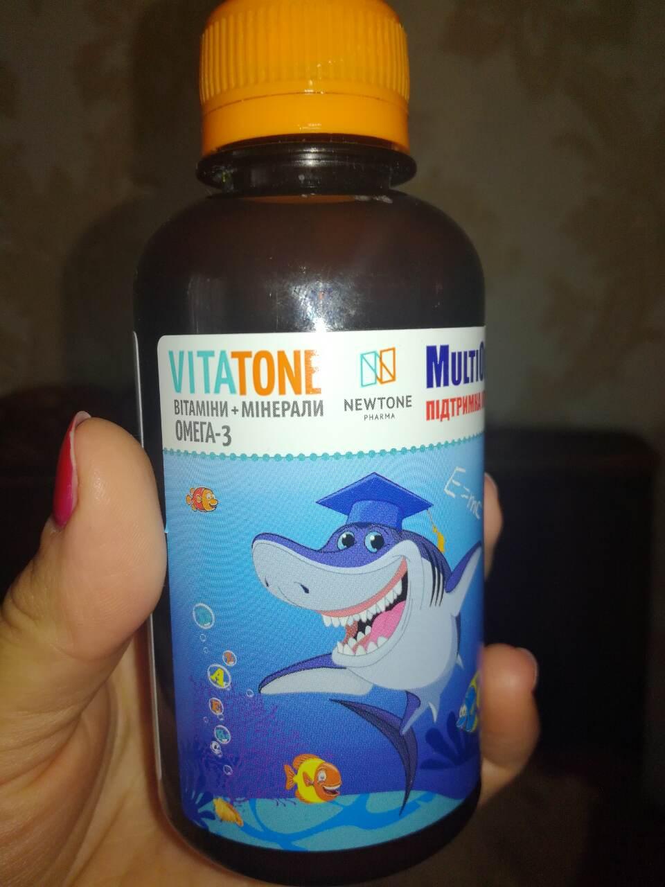 Витамины VitaTone - Вітатон Мультиомега