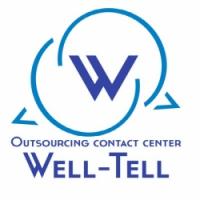 Well-Tell