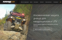 kvadrik.com.ua