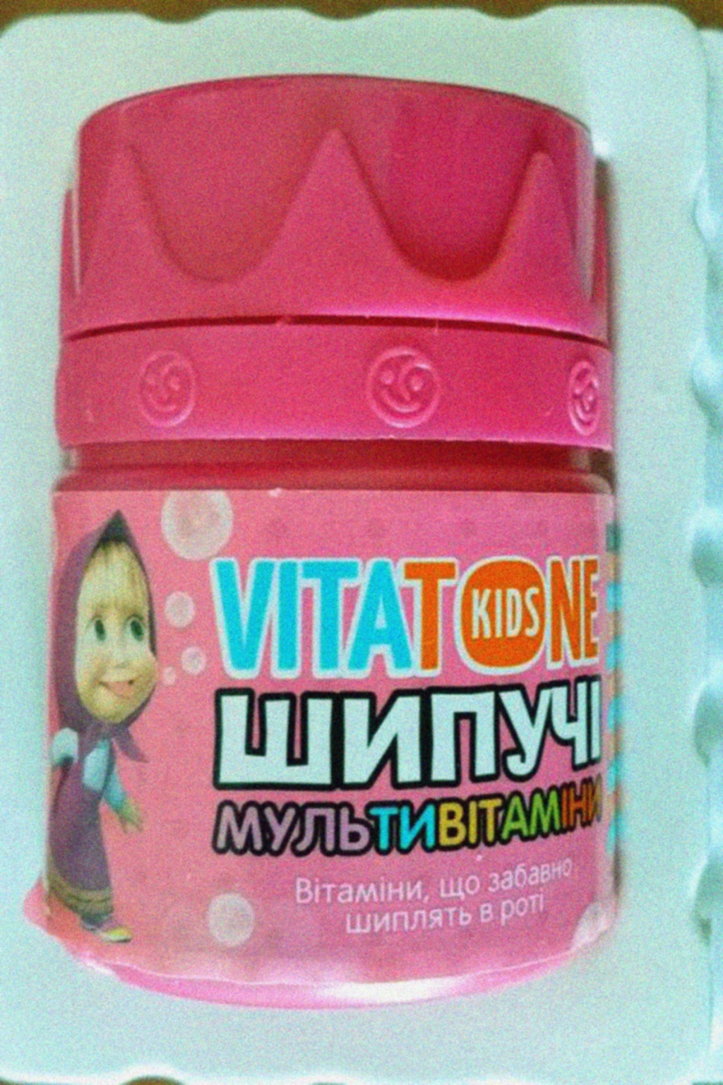 VitaTone Kids шипучие мультивитамины - Шипучие мультивитамины VITATONE Kids