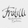 Fratelli Итальянский ресторан в Одессе