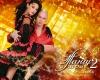 Танцы со звездами 2 отзывы