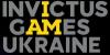 Ігри Незламних (Invictus Games)
