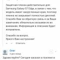 Отзыв о Интернет-магазин Цитрус (citrus.ua): Некомпетентные сотрудники