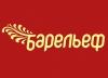 """Компания """"Барельеф"""" отзывы"""