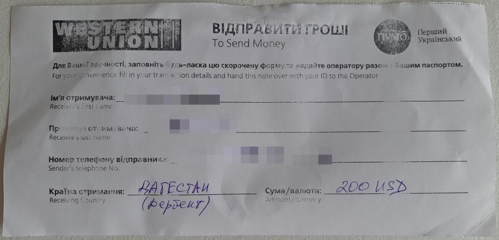 Заявка на кредит в пумб банке