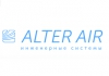 Alter Air отзывы