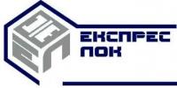 Торговый Дом Экспресc Лок