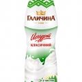 Отзыв о Йогурт питьевой ТМ Галичина: Ще краще, ніж було!