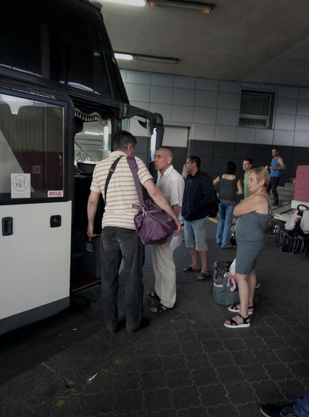 Busfor.ua - Сайты, продающие билеты не хотят ни за что отвечать, как и перевозчики