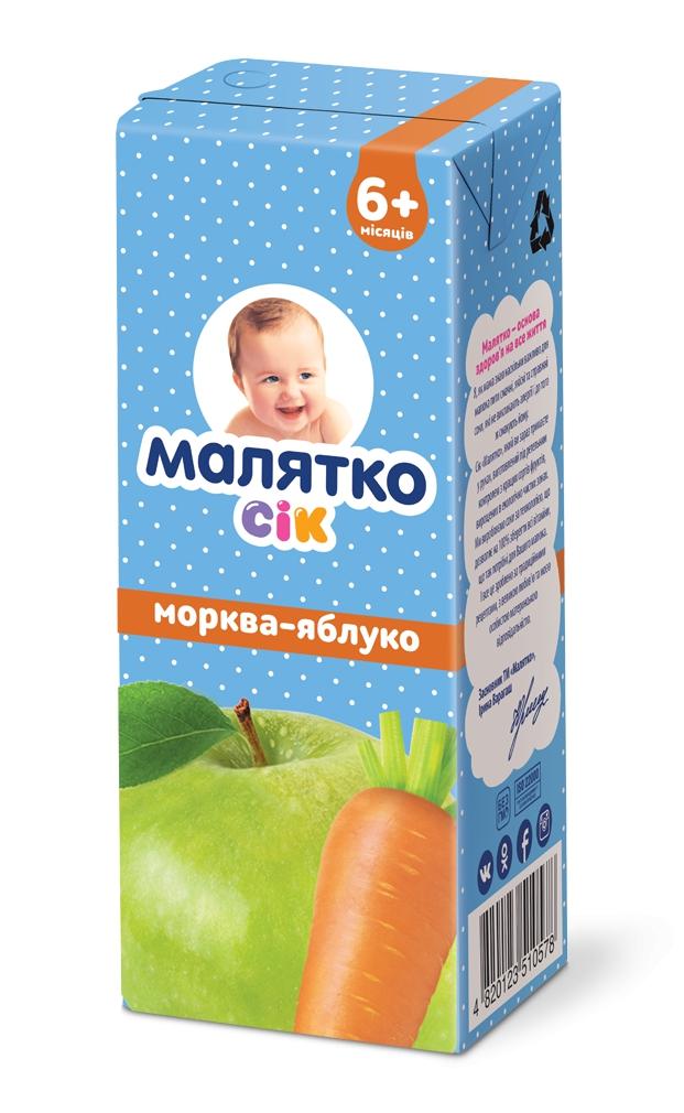 Детский сок Малятко Морковь-яблоко