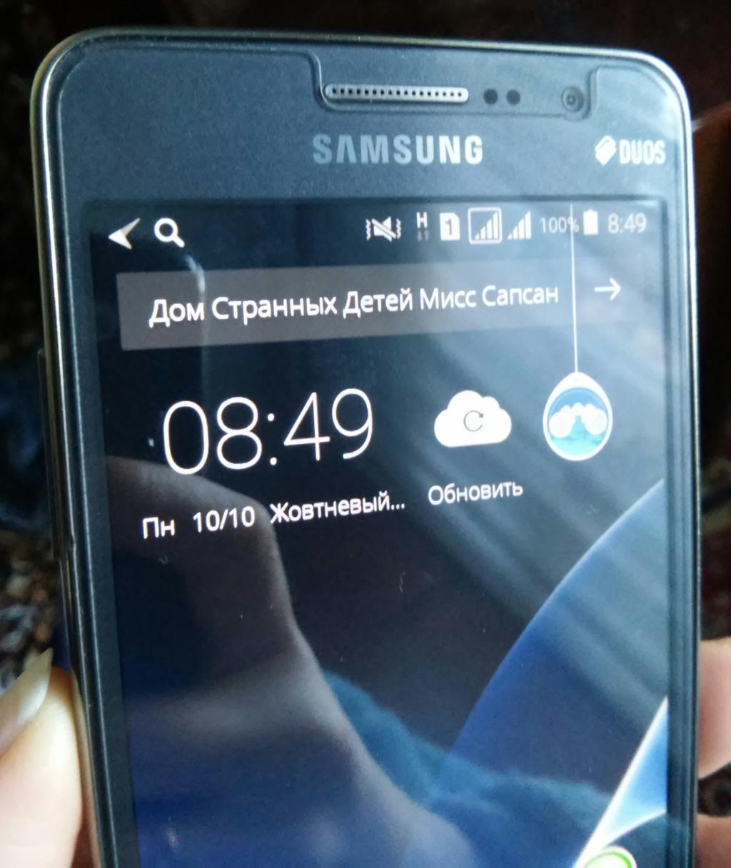 Розетка - интернет-магазин (rozetka.ua) - Отличный интернет-магазинчик