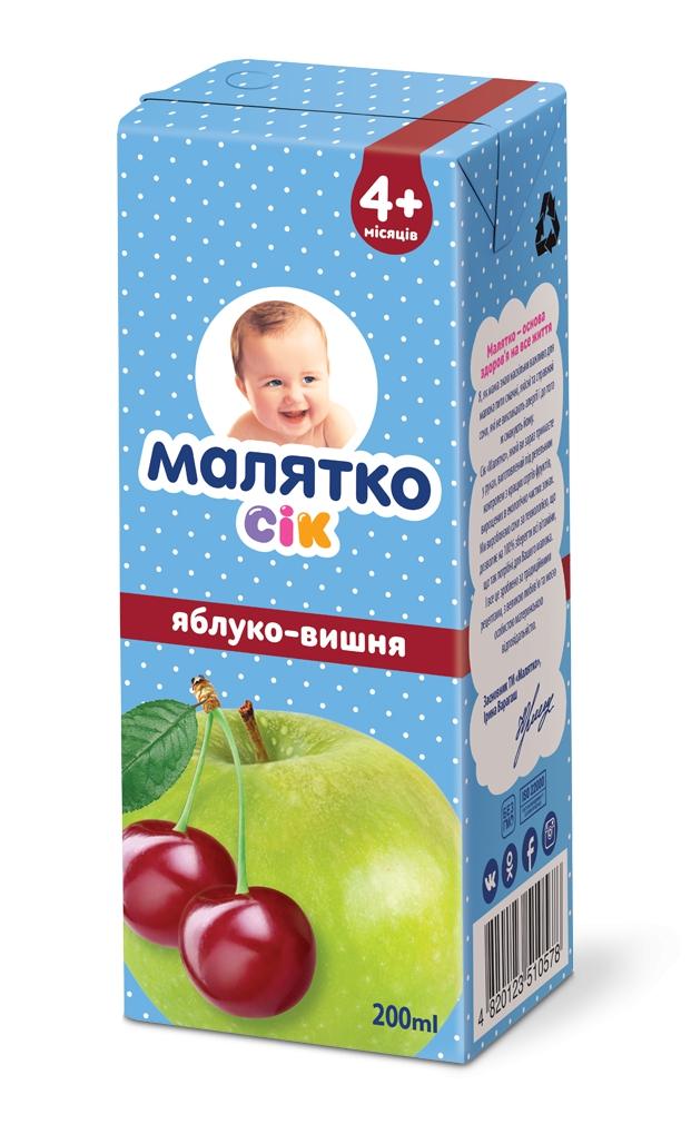 Сок Малятко Яблоко-вишня