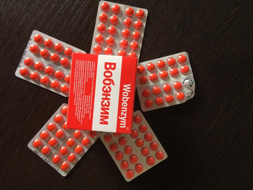 Вобэнзим - Помог справиться с инфекцией.