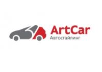ArtCar.com.ua