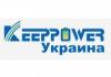 Keeppower Украина