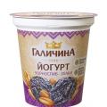 Йогурт густий чорнослив-злаки ТМ ГАЛИЧИНА отзывы