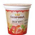 Йогурт густий від ТМ ГАЛИЧИНА полуниця-злаки отзывы