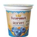 Отзыв о Йогурт густий від ТМ ГАЛИЧИНА полуниця-злаки: Літнє задоволення