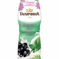 Йогурт питний ТМ ГАЛИЧИНА-новинка Смородина-м'ята