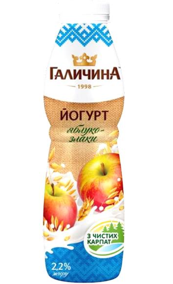 Йогурт питний яблуко-злаки ТМ ГАЛИЧИНА