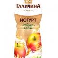 Йогурт питний яблуко-злаки ТМ ГАЛИЧИНА отзывы