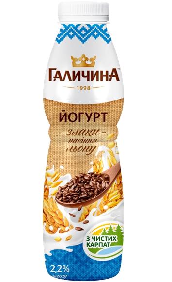 Йогурт питний ЗЛАКИ-ЛЬОН від ТМ ГАЛИЧИНА