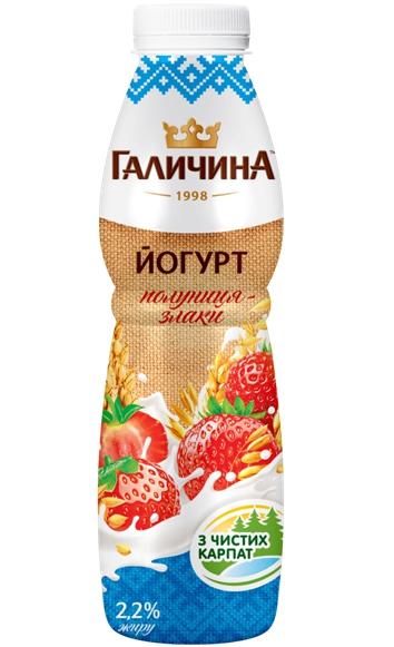 Йогурти питні  від ТМ ГАЛИЧИНА 600 грам