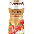 Йогурти питні від ТМ ГАЛИЧИНА 600 грам отзывы