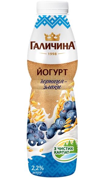 Йогурти питні  від ТМ ГАЛИЧИНА 600 грам - Більше злаків - чудово!
