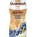 Отзыв о Йогурти питні  від ТМ ГАЛИЧИНА 600 грам: Більше злаків - чудово!