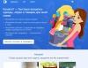 Кашалот сайт аукционов отзывы