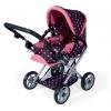 Детская коляска Melogo 9346 отзывы