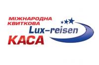Каса Люкс-Рейзен (Каса Lux-Reisen)