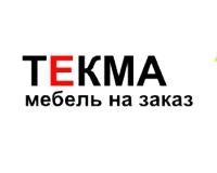 Текма